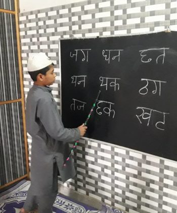 Remedial Classes in Madarsa's