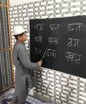 Remedial Classes in Madarsa's